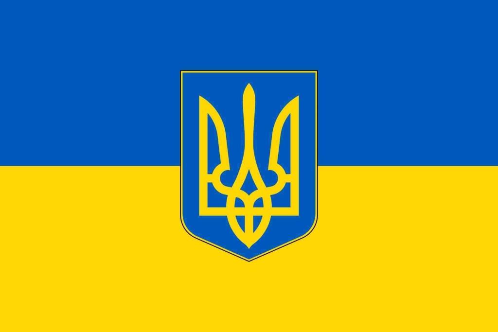 Ukraine e visa