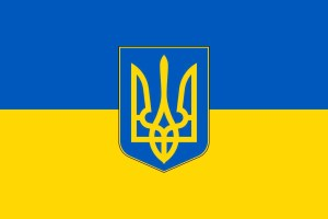 "New regulations for ""D"" visa into Ukraine"