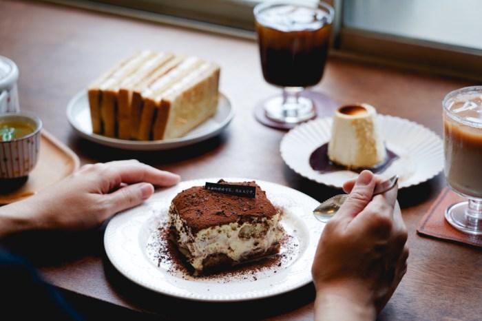 嘉義咖啡廳|秘書店Meet store :嘉義第一間計時閱讀咖啡館,環境舒適靜謐,還有無限供應飲品