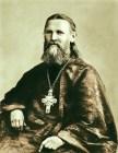 св. прав. о Иоанн Кронштадтский
