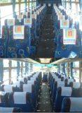 Interior Non AC Seat 2-2 :)