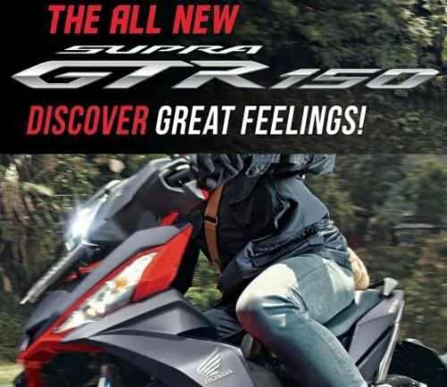 Supra GTR 150