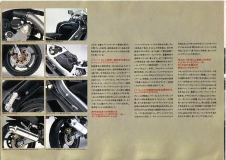 Ninja 250 4 Silinder - ZXR 250 1989 brosur 5