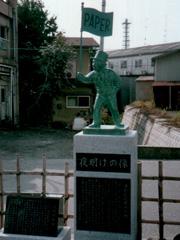 mascot02