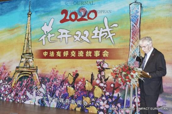 11-guangzhou 11