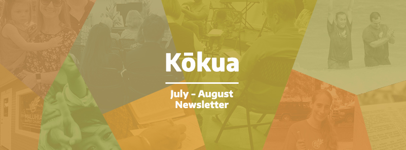 July/August 2020 Newsletter