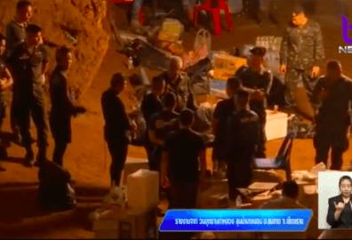 Tecnologa al rescate de los niños en cueva de Tailandia