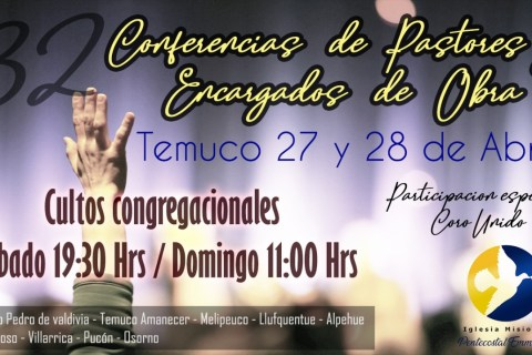Permalink to: 32 Conferencias de Pastores