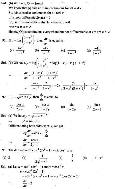 ncert-exemplar-problems-class-12-mathematics-continuity-differentiability-43