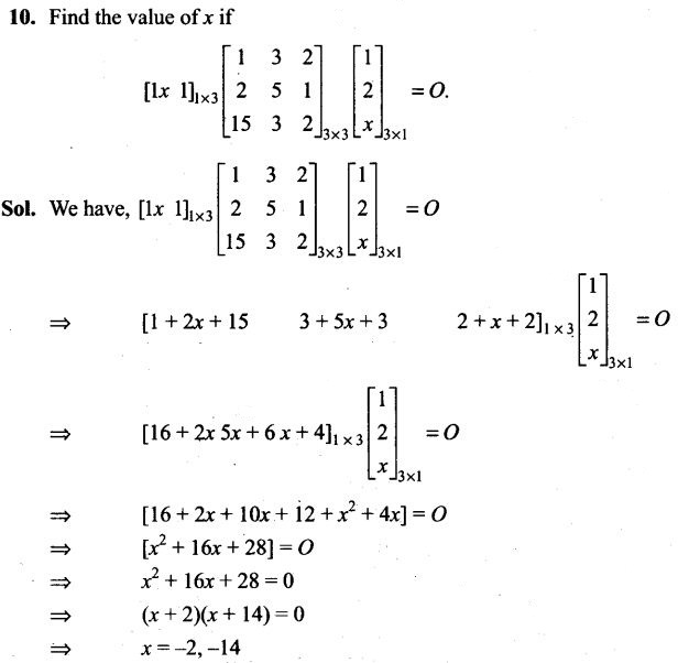 ncert-exemplar-problems-class-12-mathematics-matrices-8