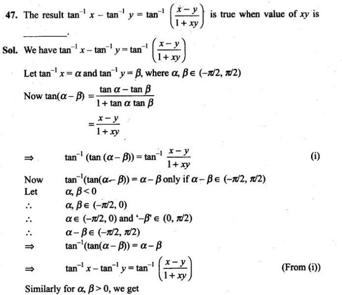 ncert-exemplar-problems-class-12-mathematics-inverse-trigonometric-functions-38
