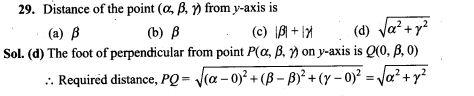 ncert-exemplar-problems-class-12-mathematics-three-dimensional-geometry-24