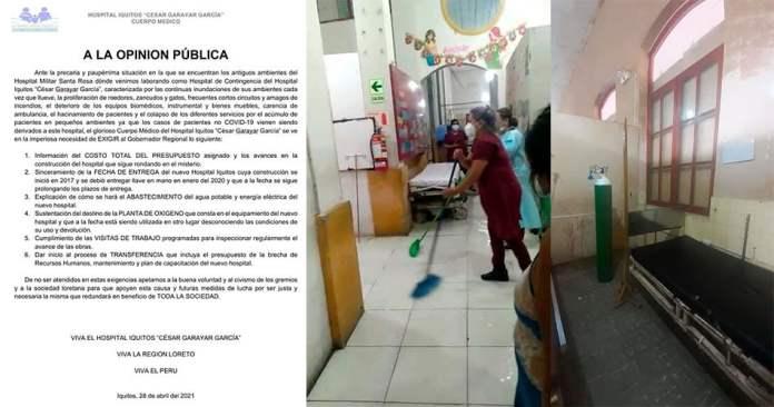 Hospital de Apoyo de Iquitos atiende a pacientes covid entre ratas y zancudos