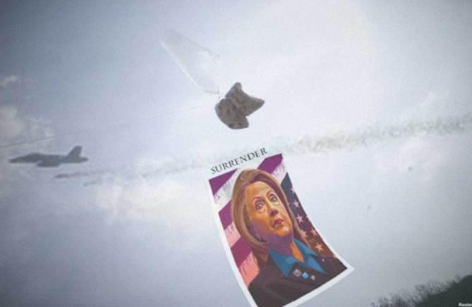 hill-leaflet-drop