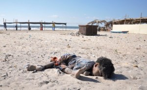 Children-Killed-on-Gaza-Beach-640x394