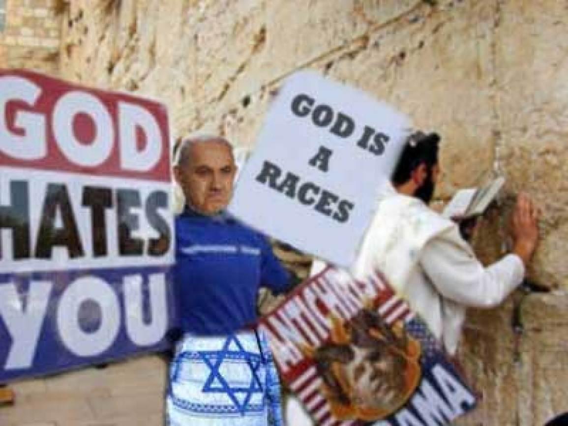 Israeli Prime Minster Bejamin Netanyahu at Wailing Wall.