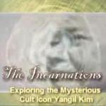 yang-icon-cult1-150×150