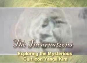 yang-icon-cult1-300×219