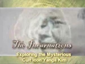 yang-icon-cult1-300×225