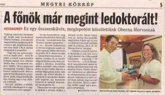 2009.07.
