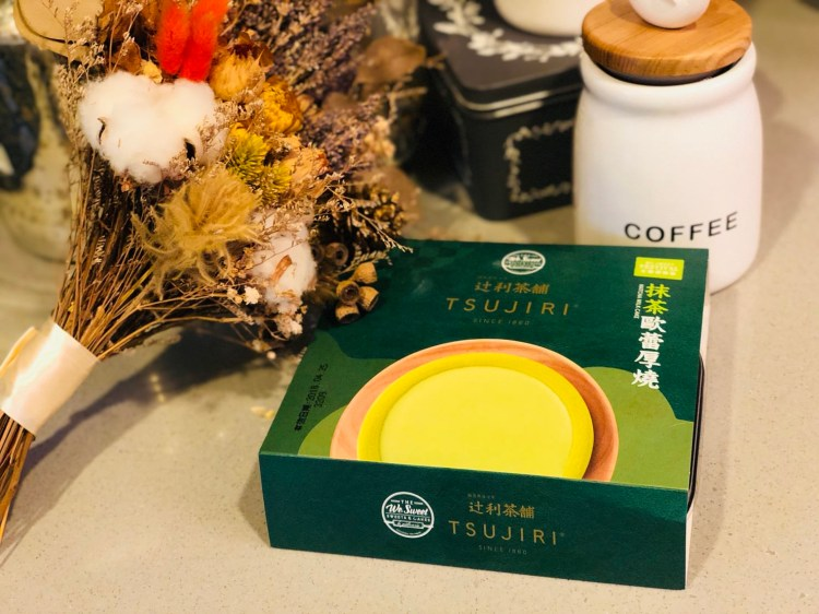 【平價美食】全聯—抹茶歐蕾厚燒,日本TSUJIRI辻利茶舖聯名,超平價cp值爆表誰說超市沒有好甜點?
