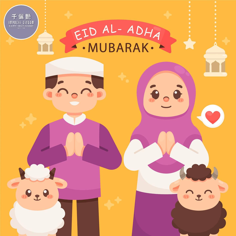 Happy Haji Festival