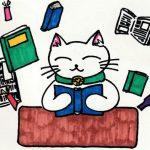 ションタの受付日記 『自宅に本はある?』