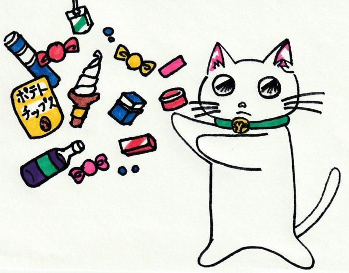 ションタの受付日記 『お菓子習慣の罠』