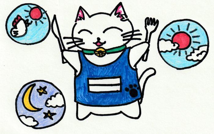 ションタの受付日記 『夏休みの食事』