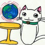 ションタの受付日記 『地球のとある謎』