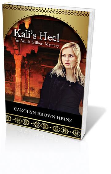 Kali's Heel