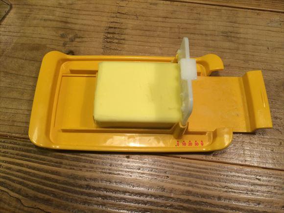 Butter05