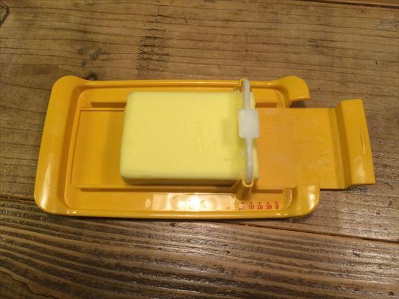 Butter06