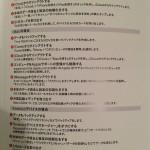 apple_ma02