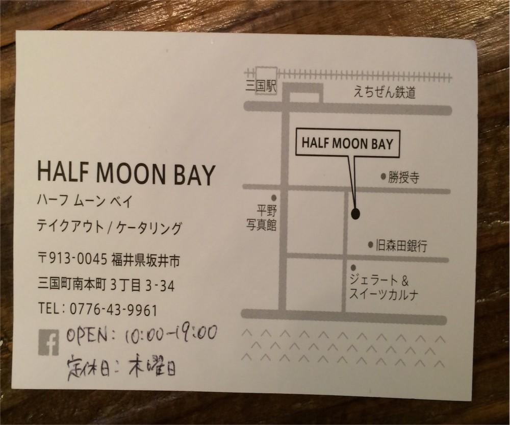 harfmoon_bay1