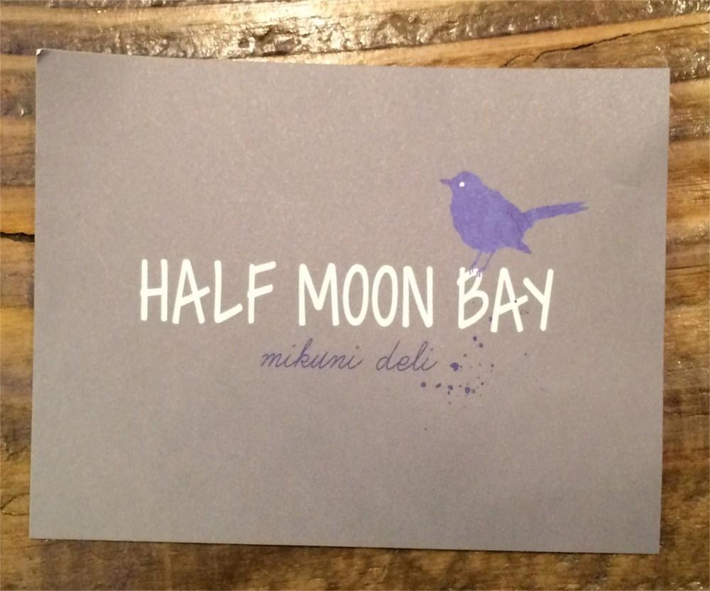 harfmoon_bay4