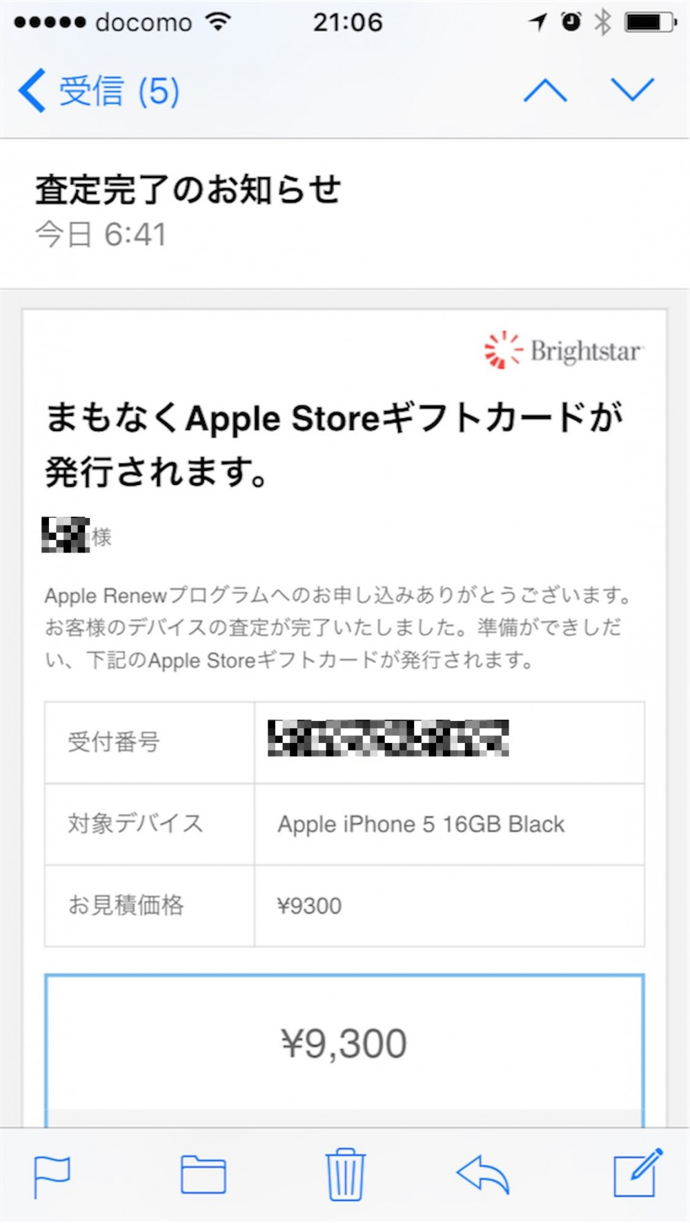 mac031