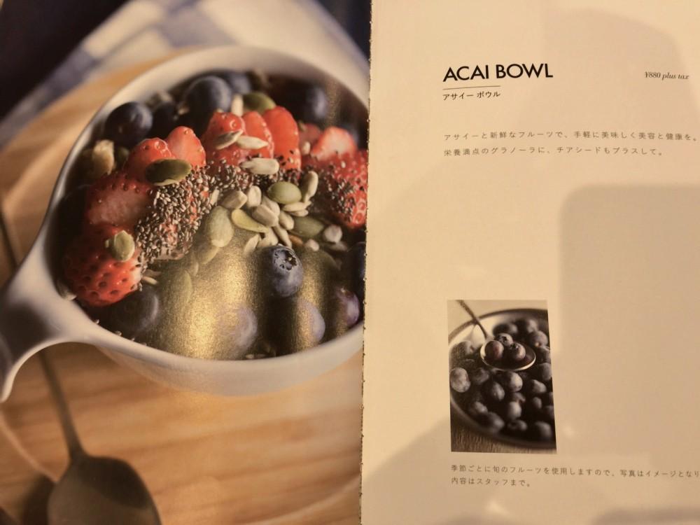 アサイーボウル|ロイハパンケーキ メニュー