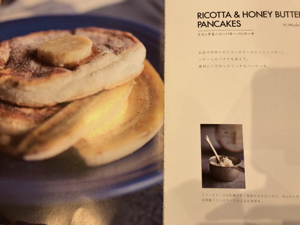 リコッタ&バターパンケーキ|ロイハパンケーキ メニュー
