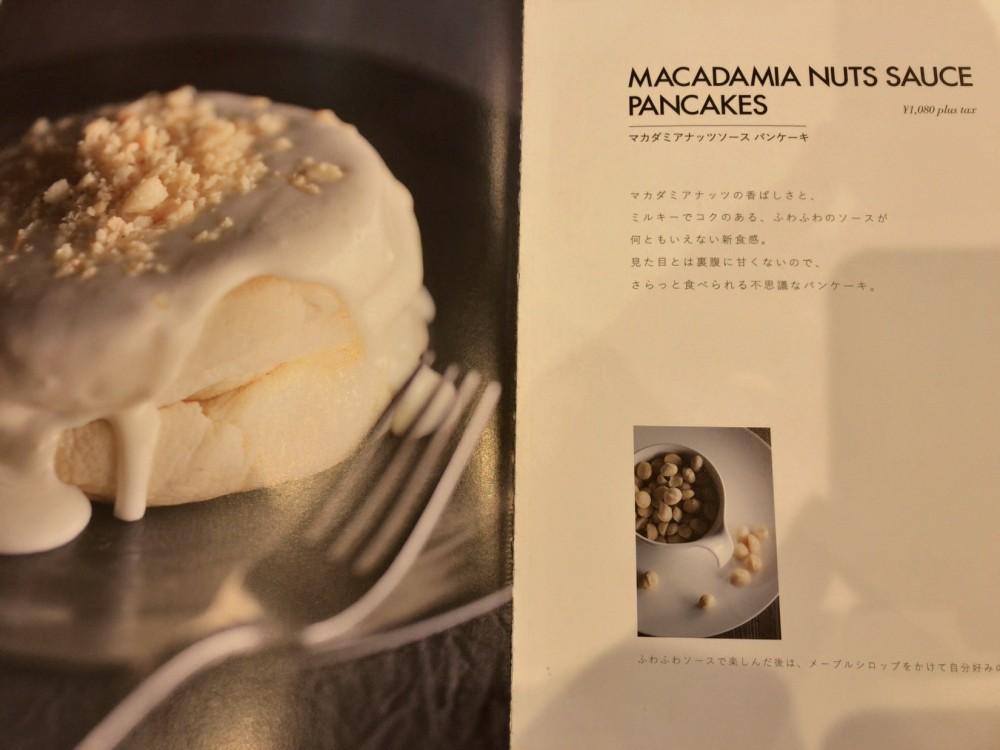 マカダミアナッツソースパンケーキ|ロイハパンケーキ メニュー
