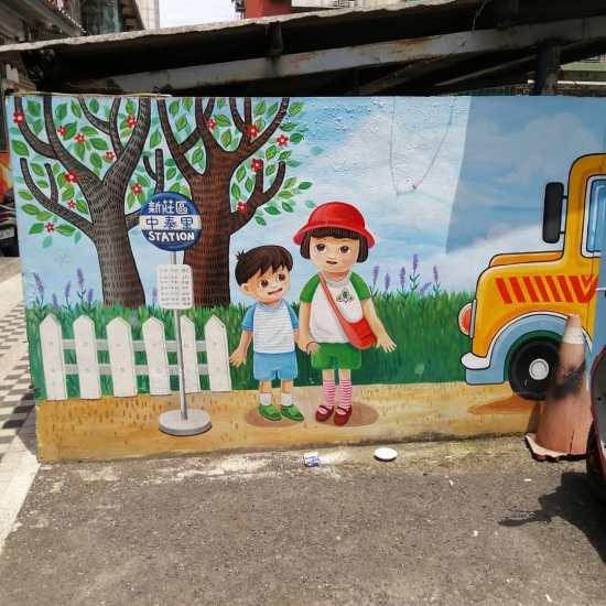 中泰里彩繪村 新莊景點,新莊中泰里,新莊彩繪巷