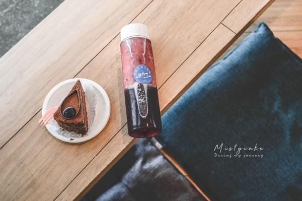米詩堤極北藍點|新北石門,北海岸咖啡廳,北海岸,茶飲,蛋糕,飲料,石門咖啡廳推薦,海景咖啡廳
