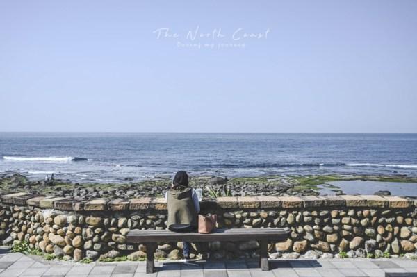 米詩堤極北藍點|新北石門,北海岸咖啡廳,北海岸,外觀大門,石門咖啡廳推薦,海景咖啡廳