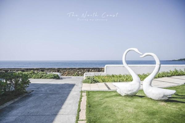 米詩堤極北藍點|新北石門,北海岸咖啡廳,北海岸,外觀裝置藝術,石門咖啡廳推薦,海景咖啡廳