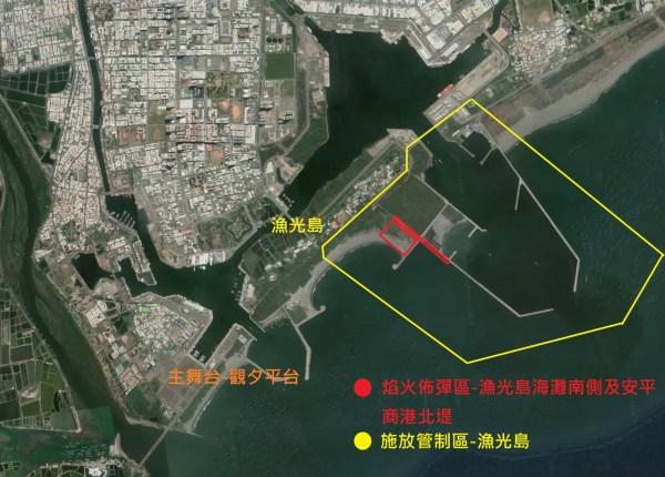 2020國慶煙火,台南漁光島