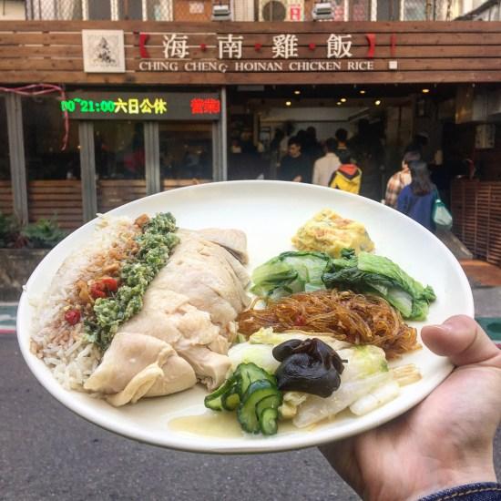慶城海南雞飯|海南雞飯