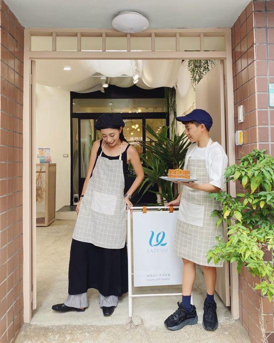 LAZY U+U 工作室 中正區手作 手作蛋糕 手作甜點店 清新蛋糕店