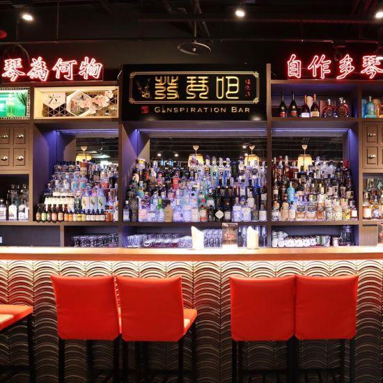 台北美食|台北餐廳|台北餐酒館|台北酒吧|跨年餐廳|聖誕餐廳|福來許餐茶酒館發琴吧