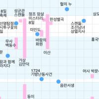 조선 시대 배경 영화/드라마 인포그래픽