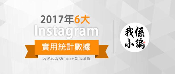 post_IG2018_1.png